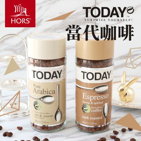 德國 TODAY 當代咖啡 95g 阿拉比卡 義式濃縮 即溶 咖啡 沖泡 沖泡飲品【N600566】