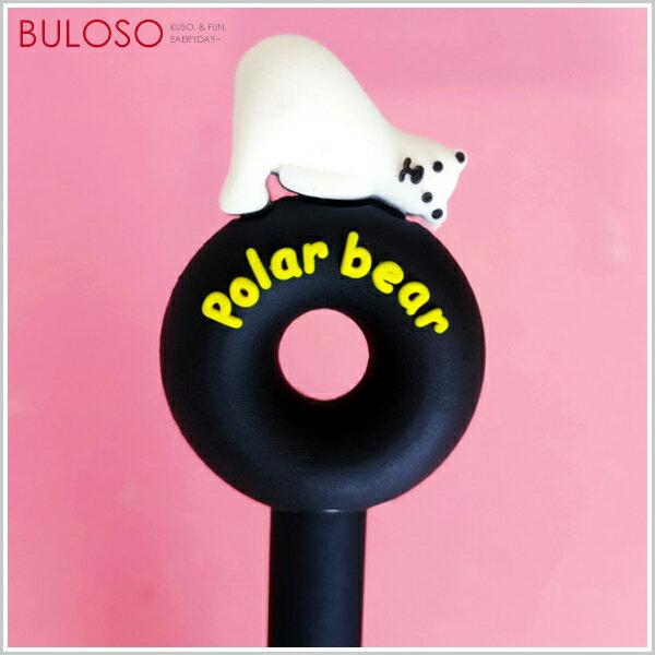 《不囉唆》黑白熊甜甜圈0.5mm中性筆 造型/圓珠筆/原子筆/中性筆/文具(不挑款/色)【A426587】