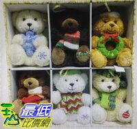 送家人聖誕交換禮物推薦聖誕娃娃到[COSCO代購 如果售完謹致歉意] W1900265 4.5吋絨毛聖誕裝飾玩偶6入就在玉山最低比價網推薦送家人聖誕交換禮物