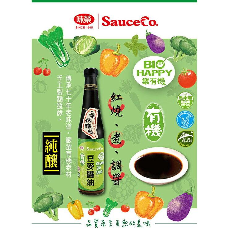 【味榮】有機豆麥醬油420ml 1