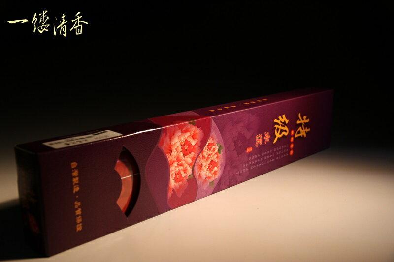 一縷清香 [AC16上品沉香] 台灣香 沉香 檀香 富山 如意 印尼 越南 紅土 奇楠 大樹茶