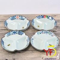 ★堯峰陶瓷★ 日式餐具 手繪6.5吋三格盤 餐盤 小菜盤-堯峰陶瓷-居家特惠商品
