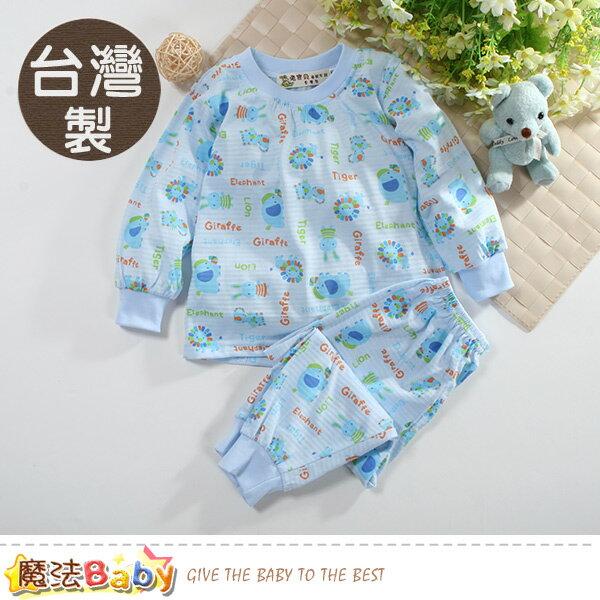 兒童套裝台灣製薄長袖居家套裝魔法Baby~k60659