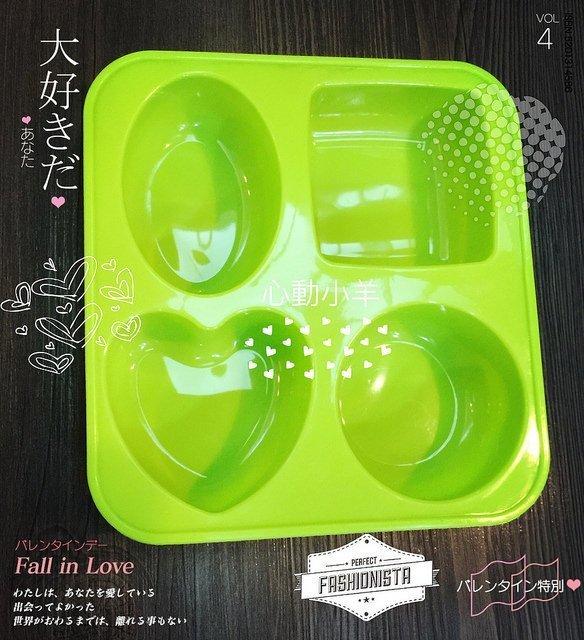 心動小羊^^免用隔板,渲染+拉花必備 矽膠皂模 手工皂模具愛心+橢圓+圓形+方形 四孔模具