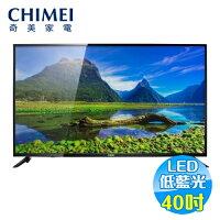 CHIMEI奇美到奇美 CHIMEI 40吋低藍光液晶電視 TL-40A500