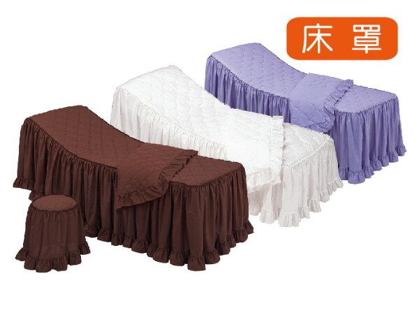 台灣千冠莉:TC素色床罩