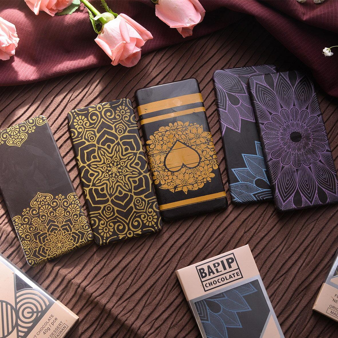 壞唇創意彩繪圖騰巧克力片 (40g/片)|Kreative Chocolate創意巧克力