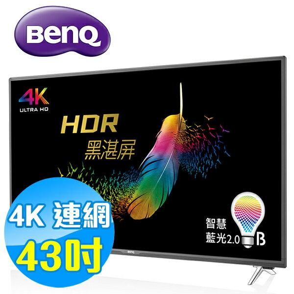 BenQ明基 43吋 4K HDR 護眼 智慧連網入門款 液晶顯示器 液晶電視 含視訊盒