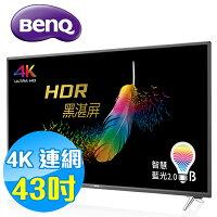 BenQ明基 43吋 4K HDR 護眼 智慧連網入門款 液晶顯示器 液晶電視(含視訊盒) E43-700-北霸天-3C特惠商品