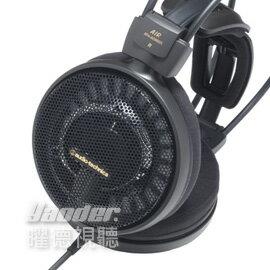 【曜德視聽】鐵三角 ATH-AD900X AIR DYNAMIC 開放式耳機 音色渾厚 ★免運★送收納盒★ 0