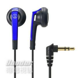 【曜德視聽】鐵三角 ATH-C505 藍色 耳塞式耳機 再生深度音色 ★免運★送收納盒★