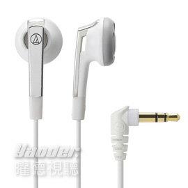 【曜德視聽】鐵三角 ATH-C505 白色 耳塞式耳機 再生深度音色 ★免運★送收納盒★