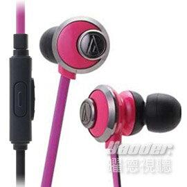 【曜德視聽】鐵三角 ATH-CKF77iS 粉色 支援智慧型手機 重低音 專為女性設計舒適款 ★免運★送收納盒★