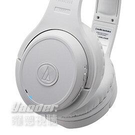 【曜德視聽】鐵三角 ATH-DWL500 白色 數位無線耳機系統 含耳機+訊號發射器 ★免運★送環保袋★