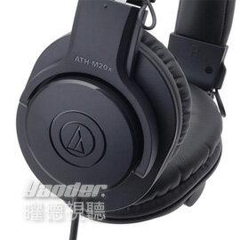 【曜德★新到貨】鐵三角 ATH-M20x 專業監聽 耳罩式耳機 入門機種 ★免運★送收納袋★
