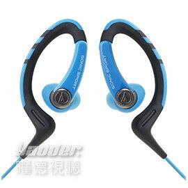 【曜德視聽】鐵三角 ATH-SPORT1 藍色 運動型耳機 新CKP200 ★免運★送收納盒★