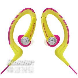 【曜德視聽】鐵三角 ATH-SPORT1 黃粉 運動型耳機 新CKP200 ★免運★送收納盒★