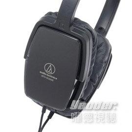 【曜德視聽】鐵三角 ATH-SQ505 黑色 輕量好收納 外型風格獨特 ★免運★送收納盒★