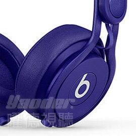【曜德視聽】Beats Mixr 純紫色 專業DJ款 支援通話 ★免運★送BeatsT恤★