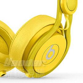 【曜德視聽】Beats Mixr 純黃色 專業DJ款 支援通話 ★免運★送BeatsT恤★