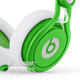 【曜德視聽】Beats Mixr 霓虹綠 專業DJ款 支援通話 ★免運★送BeatsT恤★