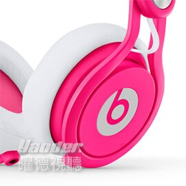 【曜德視聽】Beats Mixr 霓虹粉 專業DJ款 支援通話 ★免運★送BeatsT恤★
