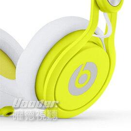 【曜德】Beats Mixr 霓虹黃 專業DJ款 支援通話 ★免運★