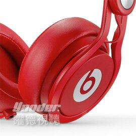 【曜德視聽】Beats Mixr 紅色 專業DJ耳機 線控支援通話 ★免運★送BeatsT恤★
