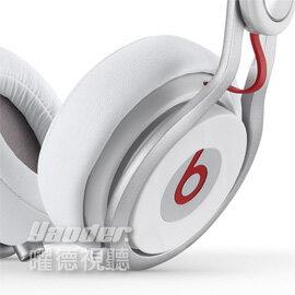 【曜德視聽】Beats Mixr 白色 專業DJ耳機 線控支援通話 ★免運★送BeatsT恤★