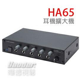 <br/><br/>  【曜德視聽】鐵三角 AT-HA65 耳機擴大機 高輸出功率 可接5台 ★免運★送環保袋★<br/><br/>