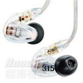 【曜德視聽】SHURE SE315 透明 專業監聽 噪音隔離 可拆式導線 ★免運★送收納盒★