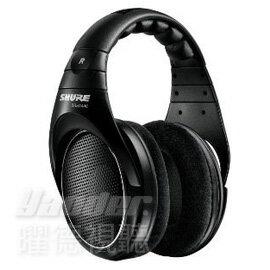 【曜德視聽】SHURE SRH1440 專業監聽型 開放式耳機 音質寬闊 ★免運★送收納袋★