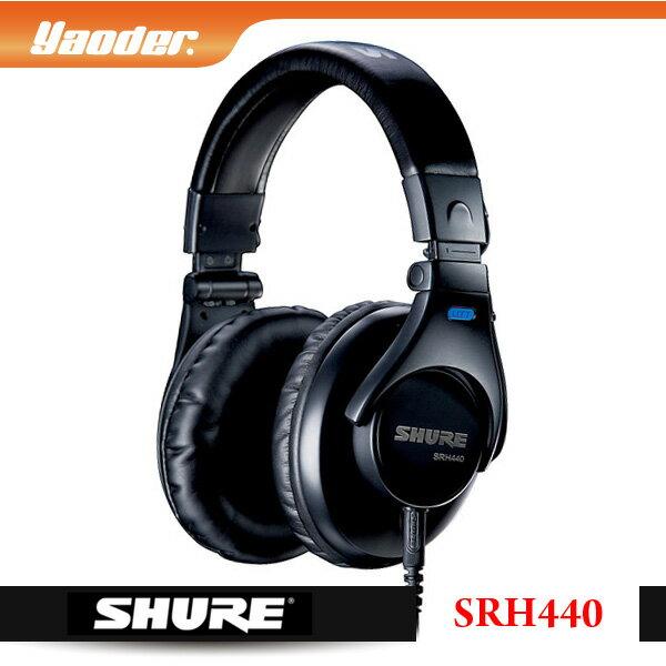 【曜德視聽】SHURE SRH440 專業監聽型 降低噪音 強化音頻 ★免運★送收納袋★ 1