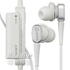 【曜德視聽】SONY MDR-NC22 白色 高品質降噪型 強化聆聽 ★免運★送收納盒★