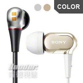 【曜德視聽】SONY XBA-20 雙重平衡電樞 低沉強勁低音 ★免運★送收納盒+馬克杯★