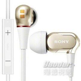 【曜德視聽】SONY XBA-20iP 強勁低音 iPhone免持通話 ★免運★送收納盒+馬克杯★