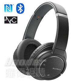 【曜德送潮流包】SONY MDR-ZX770BN 黑色 AI 智慧降噪 NFC 無線藍芽 免持通話 ★ 免運 ★