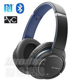 【曜德★70週年】SONY MDR-ZX770BN 藍色 AI 智慧降噪 NFC 無線藍芽 免持通話 ★ 免運 ★ 送潮流包+造型杯墊★