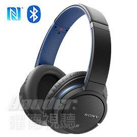 【曜德視聽】SONY MDR-ZX770BT 藍色 NFC 無線藍芽 金屬質感 免持通話 ★免運★送潮流包★