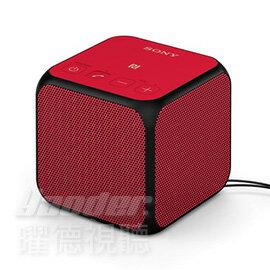【曜德視聽★買就送好禮】SONY SRS-X11 熱力紅 NFC 藍芽方塊喇叭 免持通話 ★免運★送收納袋+專用攜行包