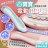 超靜音LED寶寶電動磨甲器 6種磨頭 附收納盒 美甲拋光機 母嬰修甲器 修指甲器 母嬰用品【BE0103】《約翰家庭百貨 0