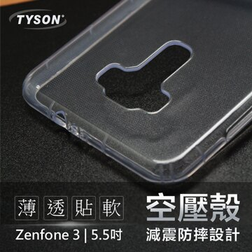 【愛瘋潮】ASUS ZenFone3 (ZE552KL) 5.5吋 極薄清透軟殼 空壓殼 防摔殼 氣墊殼 軟殼 手機殼