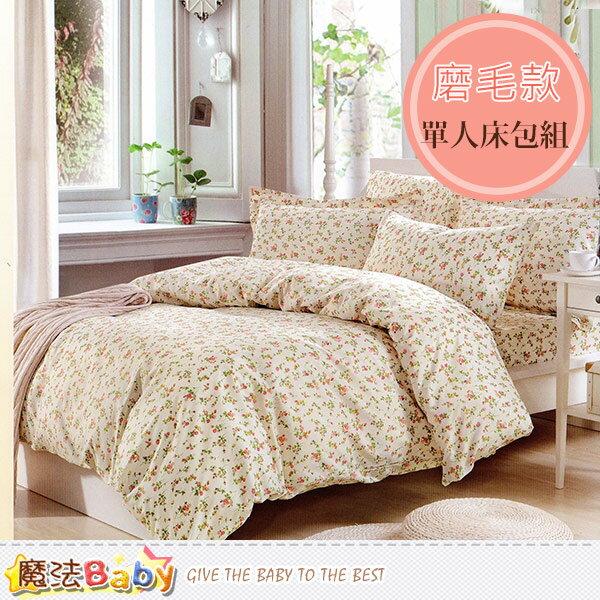 磨毛3.5x6.2尺單人枕套床包組 魔法Baby~w01073