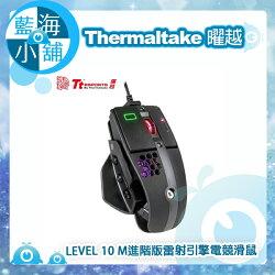Thermaltake 曜越 Tt eSPORTS LEVEL 10 M進階版雷射引擎電競滑鼠(MO-LMA-WDLOBK-01)