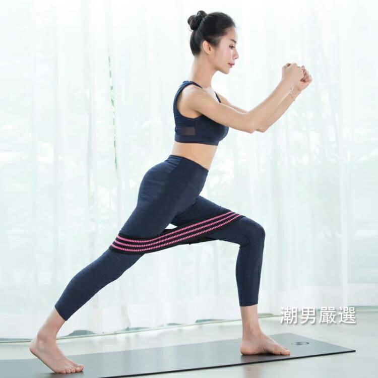 健臀帶瑜伽深蹲練臀阻力圈翹臀圈瑜伽女訓練彈力帶虐臀拉力圈阻力帶