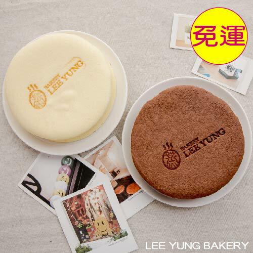 【里洋烘焙】招牌輕乳酪蒸蛋糕(6吋) 原味/巧克力 4入免運優惠
