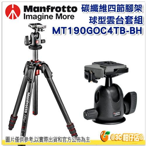 Manfrotto 曼富圖 MK190GOC4TB-BH 190 go ! 碳纖維 MT190GOC4TB 四節腳架 球型雲台 旋鈕式腳管鎖 正成公司貨 腳架 低角度拍攝 90度中柱可橫置