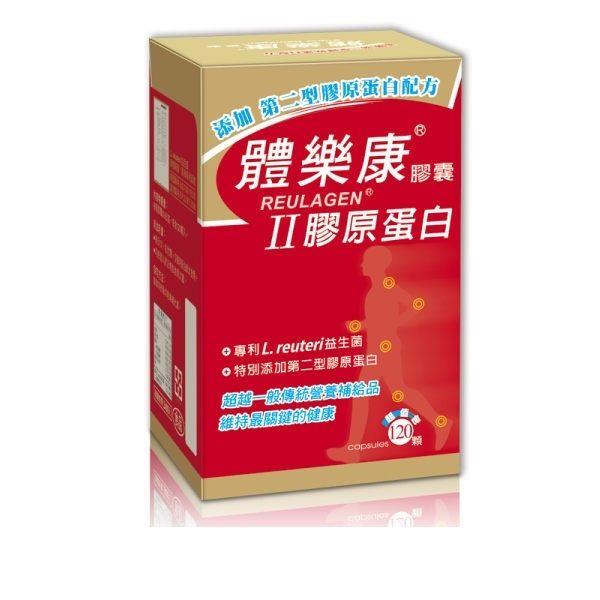 【景岳】體樂康 II膠原蛋白膠囊