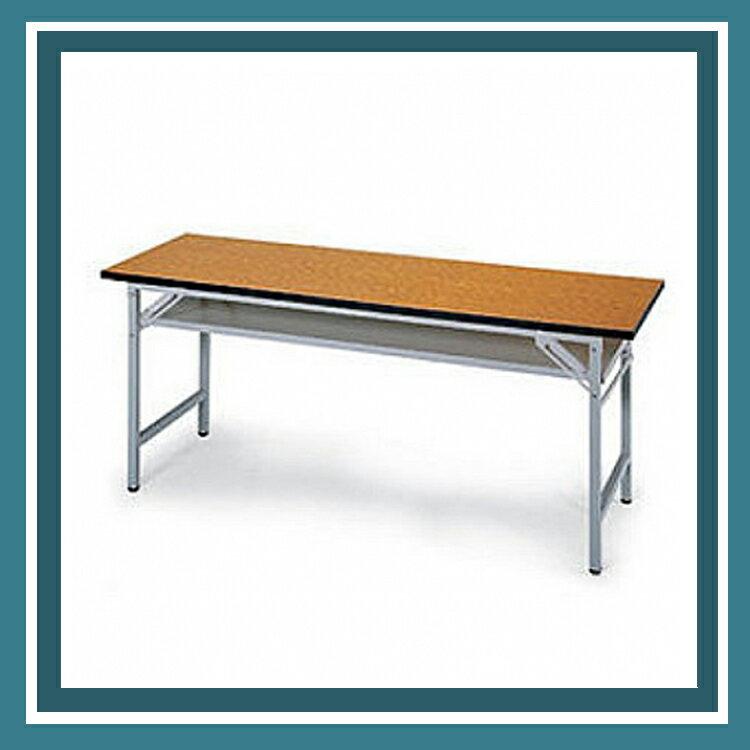 【必購網OA辦公傢俱】 CPD-2560T 木質折疊式會議桌、鐵板椅系列