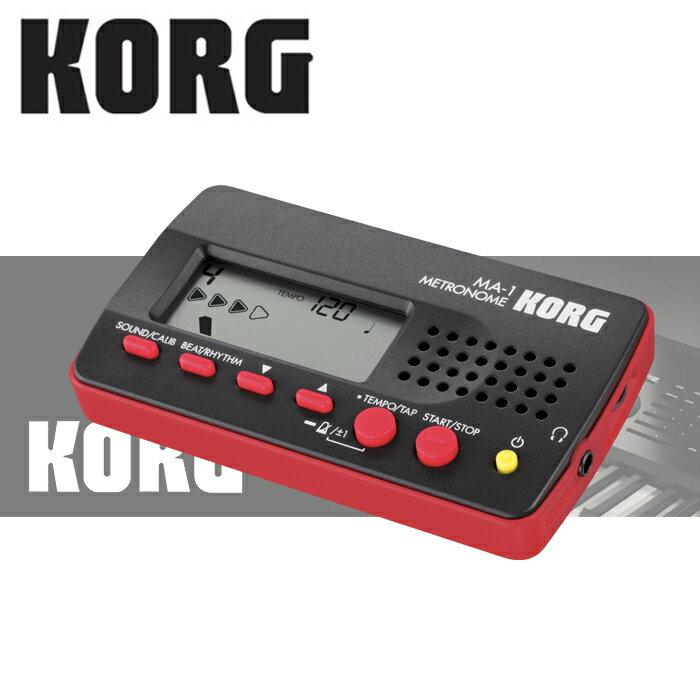【非凡樂器】KORG電子節拍器MA-1 新款上市黑紅【原廠公司貨保固】